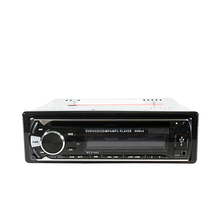Compatible with DVD/DIVX/MPEG4/VCD/MP4/MP3/WMA/CD/CD-R/RW USB/SD/MMC 2 Channels RCA Output Car Multimedia Player SH2282DVD(China)