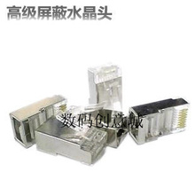 100 PCS SHIELDED Metal RJ45 Ethernet Network Ends 8 pin Connectors 8P8C Cat5e RJ45 Shielded LAN Ethernet Plugs With steel(China)