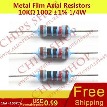 1LOT=100PCS Metal Film Axial Resistors 10Kohm 1002 1% 1/4W 10000ohm 0.25W Wattage1/4W electronic components china