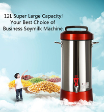 220V Commercial Soybean Milk Machine 12 L Capacity Can Make Rice cereal /corn Juice/wet/dry beans Juice  Blender