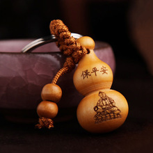 Hot Chinese Traditional Good Luck Gourd Keychain Cute Mini Peach Wood Key ring Wishful Lucky Pendant Car Keys Ornaments