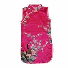 Charming Chinese Qipao Kids Girls Cute Dress Floral Peacock Cheongsam 1-8Y