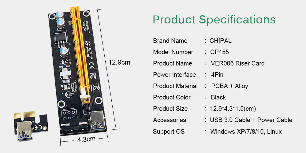 Product-Specifications