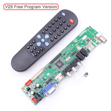 V29 Universal LCD Controller Board TV Motherboard Free Program Version support 7-46 inch LVDS panel screen matrix Free Shipping