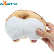 BOOKFONG 15*11CM Novelty Corgi Sexy Bottom Coin Bag Plush Toy Corgi Butt Purse Stuffed Animal Wallet