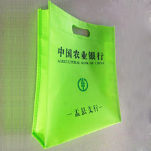 wholesale 500pcs/lot custom company logo eco-friendly reusable non woven shopping bags,promotion bags with die cut handle(China)