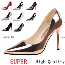 High Quality High Heels Ladies High Heel Shoes Women Pumps Stiletto Woman Pointed Toe Party Wedding Shoes Kitten Heels Scarpin(China)
