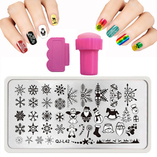 12 X 6CM QJ-L44 Style Red Stamp Nail Stamping PLates Set Plaid Steel Image Snowflake Christmas Nail Art Templates + Scraper(China)