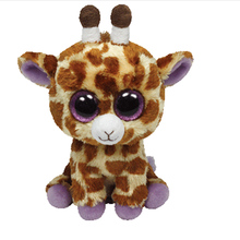 In Stock Original Ty Beanie Boos Big Eyed Stuffed Animal SAFARI - giraffe Plush Doll Kids Toy 6''  Birthday Gift