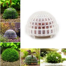 Aquarium Float Moss Ball Filter Decor Fish Tank Aquascape Crystal Red Shrimp Live Plant Cultivation Holder House