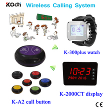 Ycall hot selling OEM lcd touch screen work with table calling bells restaurant waiter bell system for catering(China)
