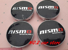 4pcs Free shipping 60mm nismo car emblem Wheel Center Hub Caps Dust-proof Badge covers Auto accessories(China)