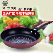Q Korean Drilling Technology Stick Frying Pan Flat Non-stick Pan Universal Cooker Grill Steak Omelette None-stick Without Cover