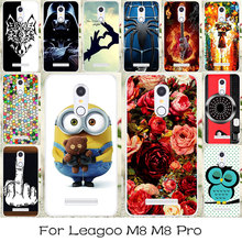 TAOYUNXI Silicon Cell Phone Case For Leagoo M8 Leagoo M8 Pro Housing Cover Flower Wolf Bag Shell For Leagoo M8 Back Case(China)