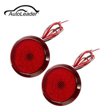 Autoleader 12VCar LED Rear Bumper Reflector Tail Brake Light Parking Warning Bumper Lamp For Nissan Qashqai Trail Toyota Corolla(China)
