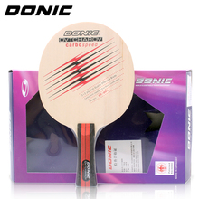Donic Ovtcharov Carbospeed 5+2 Ply Carbon Racket Table Tennis Blade Carbo Speed Ping Pong Bat Tenis De Mesa