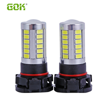 1Pcs super white Car led fog lamp h11 H16 33smd 5730 bright daytime running light DRL auto headlight led driving bulb parking