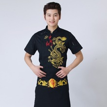 Hotel Short Sleeve Chinese Chef Uniform Embroidered Dragon Food Cake Kitchen Cooking Clothing Summer Unisex Cook Work Wear 18
