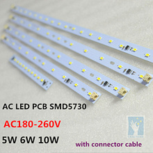 Free shipping 10 pieces. SMD 5730 5W 6W 10W For Square Ceiling Light . No Need Driver With Connector Cable. Bar Aluminum plate.