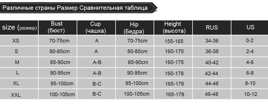size_XS-XXL 930