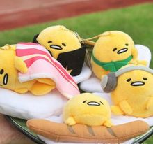 1pcs Wholesale 4Inch Gudetama Egg TSUM TSUM Plush Baby Dolls Toy Cartoon Mini Mame Petit Mascot Mamepuchi Gift Japan Random send