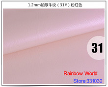 31# Pink High Quality thick 1.2mm cow cattle grain PU Leather fabric for DIY bed shoes bags Garment material(100*138cm )