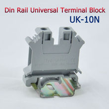 10pcs UK-10N DIN Rail Universal Terminal Blocks Screw Type UK10N Phoenix Type High Quality(China)