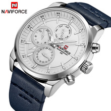 NAVIFORCE Quartz Watch Men Clock Waterproof Top-Brand Man Fashion 24-Hour Luxury Date