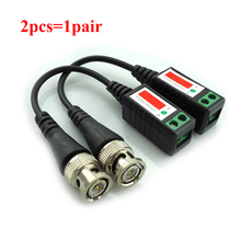 2pcs=1 pair New 1 Channel Passive UTP Video Balun Transceiver BNC CCTV Connector CAT5 Cable Wholesale