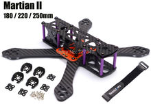 REPTILE Martian II 2 180 / 220 / 250 180mm 220mm 250mm 4mm Arm Thickness Carbon Fiber Frame Kit w/ PDB For FPV Racing(China)
