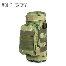 Military Molle Zipper Tactical Water Bottle Pouch Utility Medic Pouch Kettle Package Hunting Outdoor Canteen Hunting Bags(China)