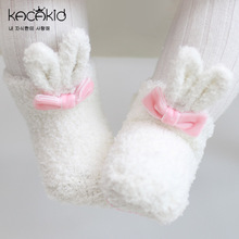 2017 Newborn Baby Coral Fleece Socks Long Ear Rabbit Brand Design New Born Infant Sock Baby Clothes Accessories Girls Dress