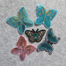 HOT 1pcs Mixed butterfly Patch For Clothing Iron On Embroidered Applique DIY Apparel Accessories Patches For Clothing Fabric