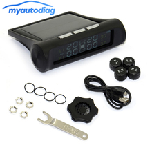 Car TPMS Tyre Pressure Monitoring System Solar Power Charging Digital LCD Display Auto Security Alarm Systems 4 External Sensors(China)