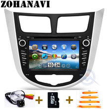 ZOHANAVI 2 din CAR DVD player for Hyundai Solaris accent Verna i25 with navigation GPS Bluetooth radio TV iPod 3G/Wifi usb(China)