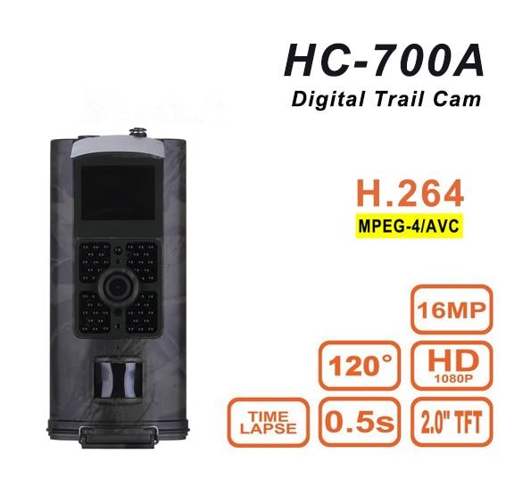 HC-700A (2)