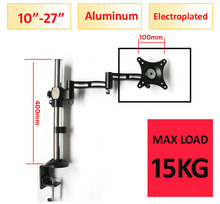 "D-Mount 10-27"" height adjustable aluminum 360 rotate lcd tv table mount full motion monitor desk clamp screen bracket stand"