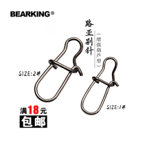 2017 Hot 100pcs/lot bearking nice Snap Fishing Barrel Swivel Safety Snaps Hooks Fishhook Fishing Tackle Box Accessory tool lures(China)