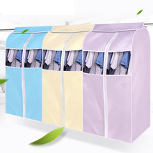 Suit Coat Dust Cover Clothing Clothes Garment Protector Wardrobe displaying Storage Bag(China)