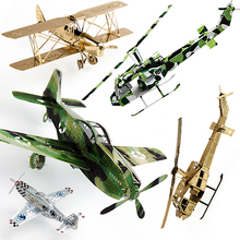 7Pcs Colorful DIY 3D Metal Puzzle Assembly Helicopter Mustang Aircraft Model Jigsaws Education Toys Adult Collection Gift