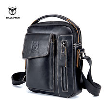 BULLCAPTAIN Genuine Leather Men Messenger Bag Casual Crossbody Bag Business Men's Handbag Bags for gift Shoulder Sma Bags 037(China)