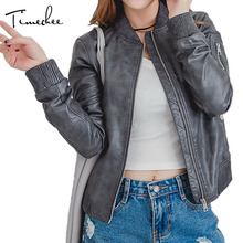 Bomber Jacket Women 2017 Timechee Fashion Cool Zipper Slim Short Solid Color Basic Spring Female Leather Coat LYY0144
