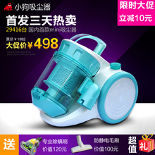 320 vacuum cleaner household silent vacuum cleaner mini small household d-968 mites