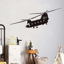 Free Shipping Transportation Helicopter Sticker Adhesive Vinly Wall Art For Boys Bedroom Huge Marines Wall Stickers