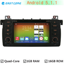 1024X600 Quad Core Android 5.1.1 Car DVD Player For BMW 3 Series E46 M3 Rover 75 MG ZT Radio GPS Navigation 2GB ROM 16GB Flash
