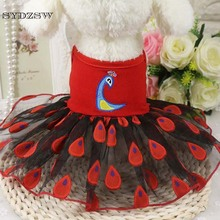 SYDZSW Spring & Summer New Dog Dress Puppy Pet Costume Small Dog Clothes Cute Peacock Embroidery Chihuahua Dog Princess Dresses