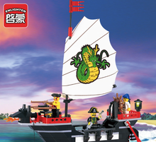 211pcs Building Blocks Pirate Series Ship Sailing DIY Toys Children's Birthday Present Intelligence Creative Plaything