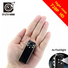 Smallest Mini Action Cam 720p HD secret camera Micro Digital Camcorder DV DVR Voice Video Recorder with light on Night Vision