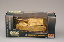 TRUMPETER model EASY MODEL 36205 1/72 scale tank German maus tank assembled model finished model tank(China)