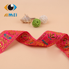 National wind manufacturers selling 4.3 wide lantern costume embroidery lace ribbon minority clothing accessories
